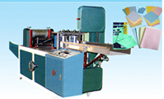 200-600 Folding Dishcloth Machine Series