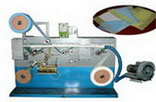 DH-M type Wipes folding machine