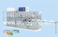 DH-6full-auto High-speed Wet Tissue Machine