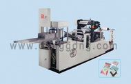 DH-CJJ-230-460 Type Printing/Embossing Napkin Machine