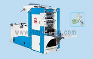 DH-HZ-Z Box-type Facial Tissue Making Machine
