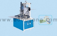 DH-FHZ Automatic Sealing Cardboard Box Machine